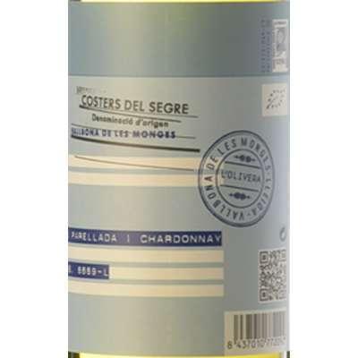 Vino Blanc de Serè 2016 - Blanco -